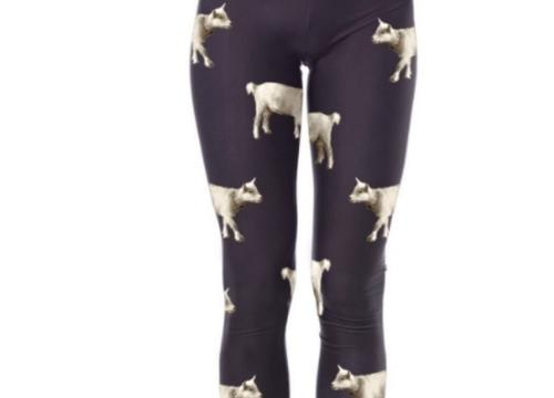These Aren't Your Average Animal Print Leggings