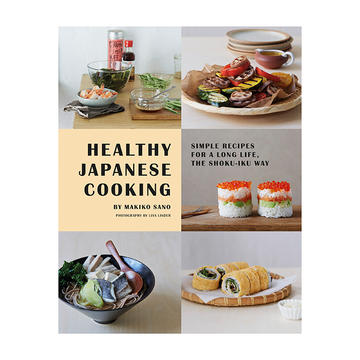 Japanese recipes how to eat healthy the shoku iku way for Asian cuisine cooking techniques