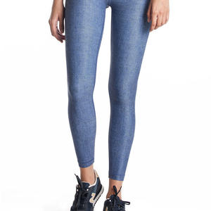 Jeans Are Feeling More and More Like Leggings
