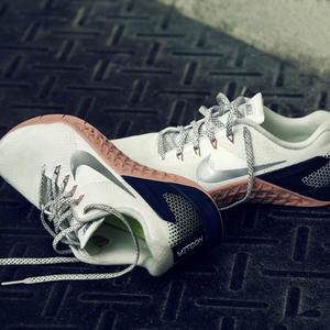 5319d6b565b The New Nike Metcon 4 Might Be the Most Useful Training Shoe Out There