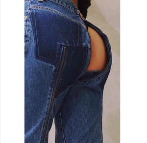 Jeans That Unzip at the Butt Are Now a Thing