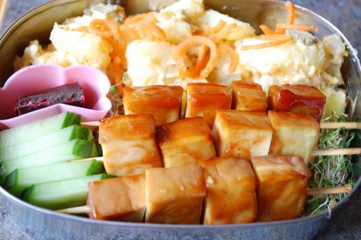 Baked Tofu and Potato Salad Bento box idea