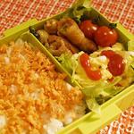 Asparagus Pork Rolls Bento Box idea